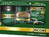 Jacobs Kronung ~~ Cana termoizolanta pentru cafea