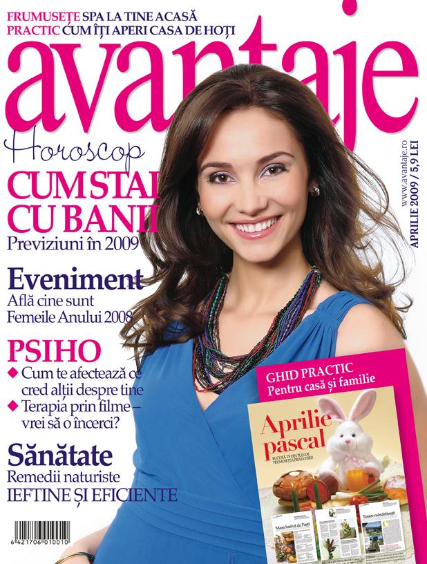 Avantaje Romania :: Aprilie 2009