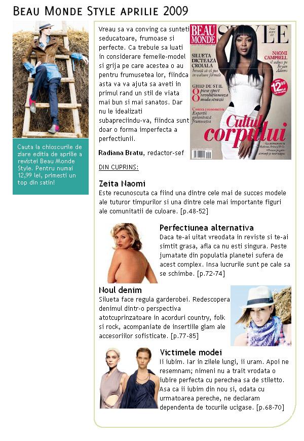 Promo :: Beau Monde Style :: Naomi Campbell :: Aprilie 2009