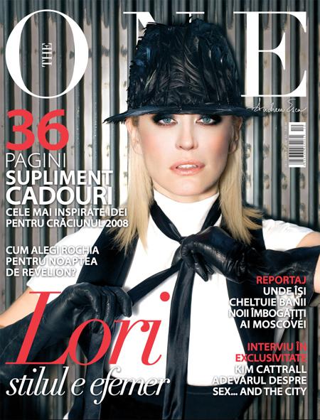 Coperta revistei The One, Decembrie 2008 (Coperta Loredana)