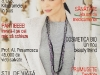Revista gratuita Dolce Vita ~~ pentru farmacia Help Net ~~  Februarie-Martie 2011