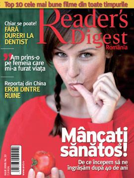 Coperta revistei Reader\'s Digest, iulie 2008