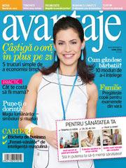 Coperta revistei Avantaje, Iunie 2008