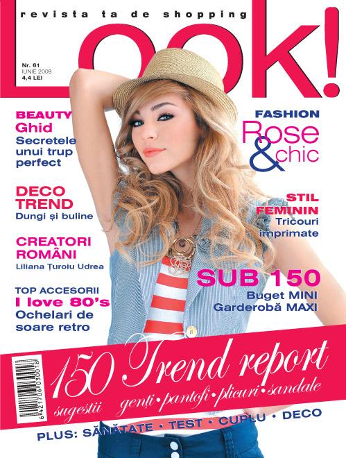 Look! :: Lavinia Sima :: Iunie 2009