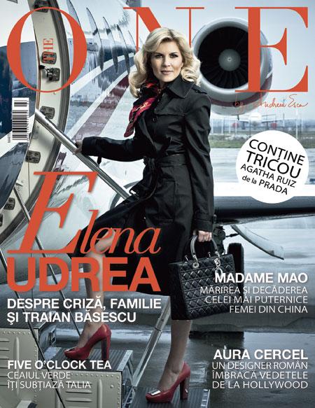 The One :: Elena Udrea :: Mai 2009
