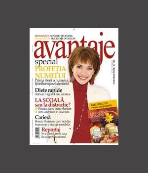 Coperta revistei Avantaje Romania, Noiembrie 2008