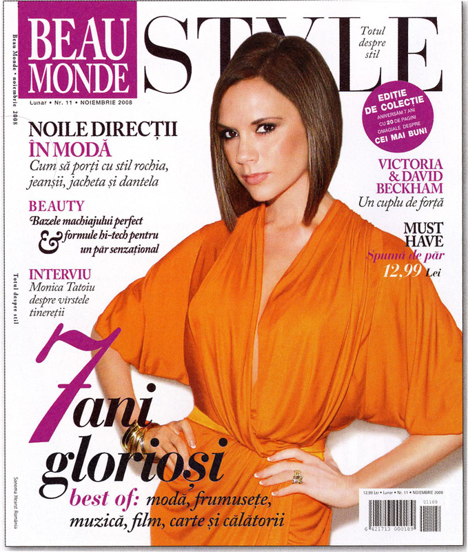Coperta revistei Beau Monde Romania, editie aniversara 7 ani, Noiembrie 2008 (Coperta: Victoria Beckham)