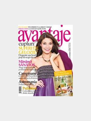 Coperta revistei Avantaje, Octombrie 2008