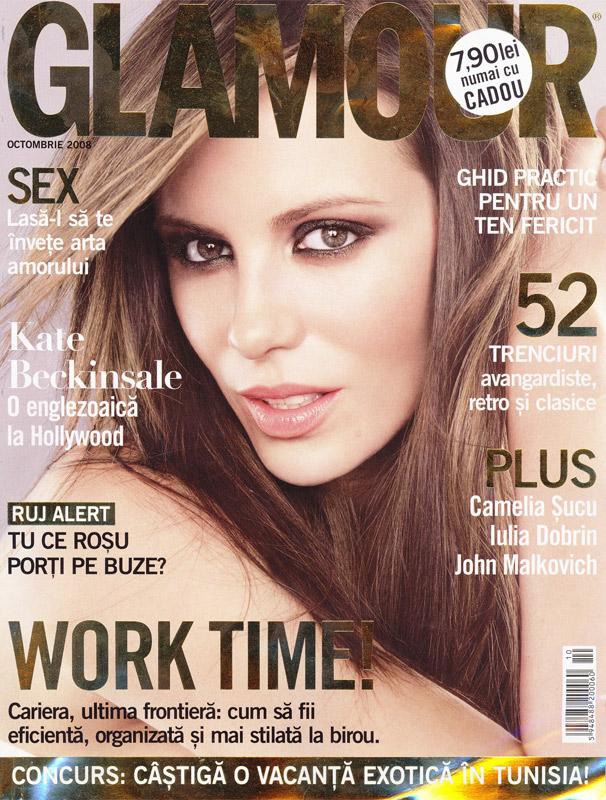 Coperta revistei Glamour Romania, Octombrie 2008