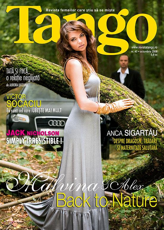 Coperta revistei Tango, Octombrie 2008