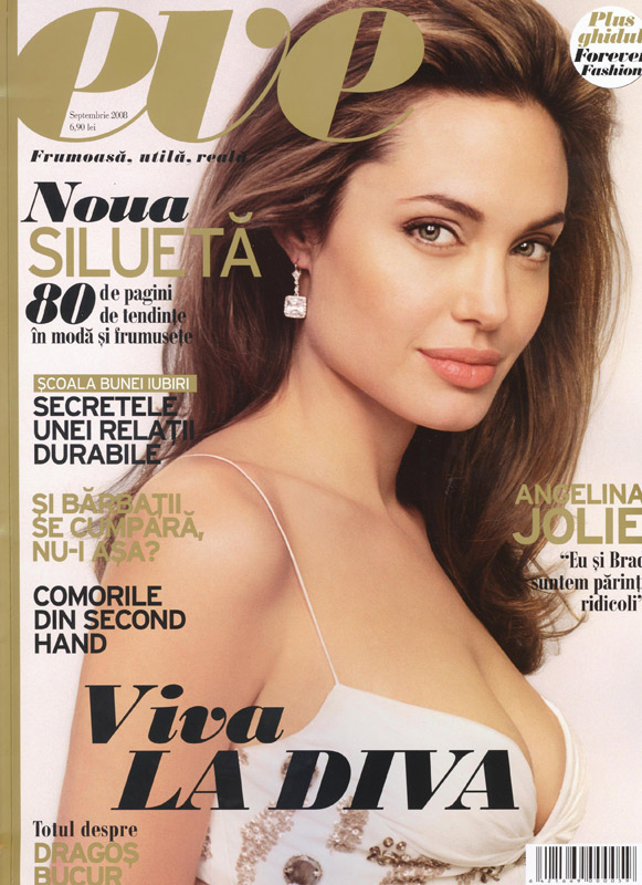 Coperta revistei EVE, Septembrie 2008