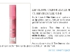 The One :: Cadou Luciu pentru buze Oriflame Beauty Pop Glam Plump and Gloss :: Septembrie 2009