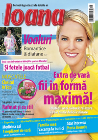 Ioana ~~ 15 Iulie 2010