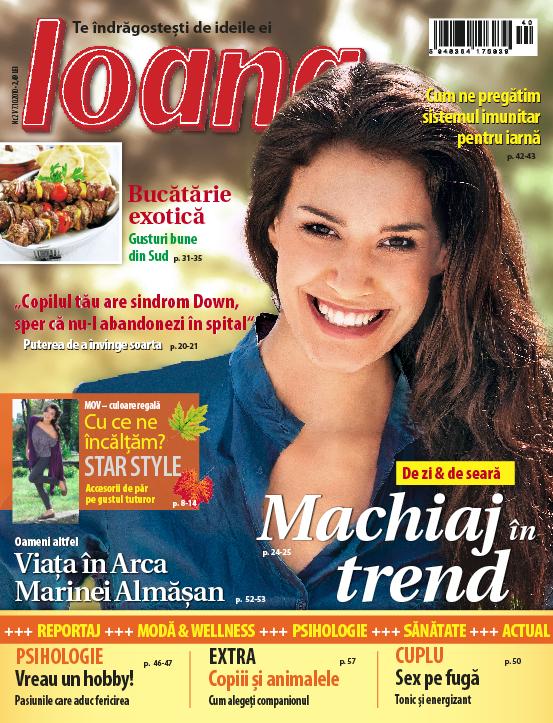 Ioana ~~ Numarul 21 ~~ Machiaj in trend ~~ 7 Octombrie 2010