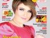 Felicia ~~ Coperta: Alexandra Ungureanu ~~ 11 Noiembrie 2010