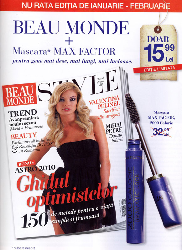 Beau Monde Style ~~ Promo cadou mascara Max Factor ~~ Ianuarie-Februarie 2010