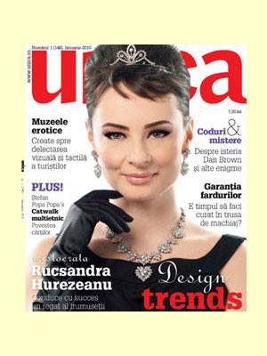 Unica ~~ Coperta: Rucsandra Hurezeanu ~~ Ianuarie 2010