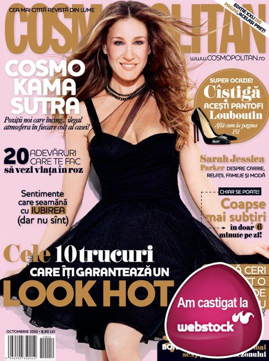 Cosmopolitan Romania ~~ Cover girl: Sarah Jessica Parker ~~ Octombrie 2010