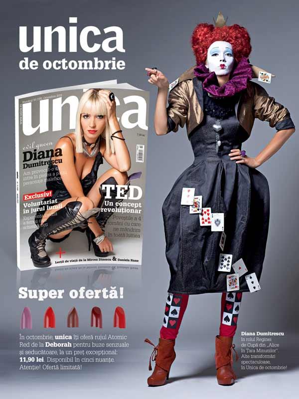 Promo Unica de Octombrie 2010