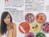 Unica ~~ Info despre produsele Fennel ~~ Noiembrie 2009