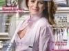 Tango ~~ Coperta: Iuliana Tudor ~~ Mai 2010