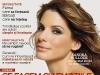 Psychologies ~~ Coperta: Sandra Bullock ~~ Mai 2010