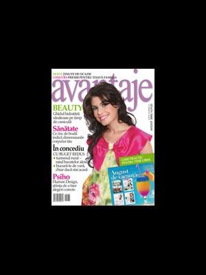 Avantaje ~~ August 2010