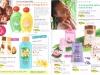 Brosura Yves Rocher: Naturalete, frumusete si Stralucire ~~ produse indinspensabile si pentru igiena (paginile 12-13)