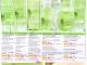 Catalogul Yves Rocher cu oferte de 8 Martie 2014 pentru cliente fidele