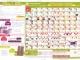 Catalog Yves Rocher France ~~ Energia vegetala pentru frumusetea Dvs.! ~~ Bon de comanda ~~ Primavara 2014