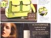 Yves Rocher ~~ Revista Frumusetii Toamna - Iarna 2011-2012 ~~ Cadouri pentru bonul de comanda nr. 2