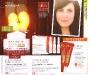 Yves Rocher ~~ Revista Frumusetii ~~ Primavara-Vara 2012 ~~ Ingrijirea tenului
