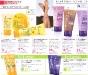 Catalog Yves Rocher ~~ Revista Frumusetii Toamna-Iarna 2012-2013 ~~ Oferte pentru ingrijirea mainilor si picioarelor