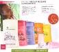 Catalog Yves Rocher ~~ Revista Frumusetii Toamna-Iarna 2012-2013 ~~ Oferte la gama JARDINS DU MONDE