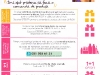 Catalog Yves Rocher ~~ Revista Frumusetii Toamna-Iarna 2012-2013 ~~ Cum functioneaza  recomandarea unei prietene