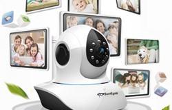 Camere de supraveghere online ieftine
