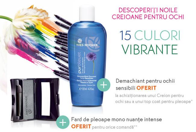 Noile creioane pentru machiajul ochilor de la Yves Rocher France [lansare Septembrie 2015]