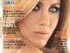 Glamour Romania ~~ Cover girl: Jennifer Aniston ~~ Mai 2011