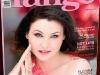 Tango ~~ Coperta: Daniela Nane ~~ Iunie 2011