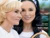 Tango ~~ Coperta: Andreea Marin Banica si Ruxandra Dragomir ~~ Iulie 2011