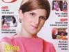 Felicia ~~ Coperta: Alina Petrescu ~~ 21 Iulie 2011