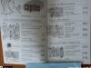 Sumarul cartii FRUMUSETE LA MINUT, cadoul revistei Unica de August 2011