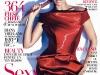 Harper's Bazaar Romania ~~ cover girl: Beyonce ~~ Septembrie - Noiembrie 2011