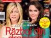 OK! Magazine Romania ~~ Coperta: Jennifer Aniston si Angelina Jolie ~~ 7 Octombrie 2011