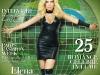 TABU ~~ Coperta: Elena Udrea ~~ Noiembrie 2011