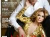 VIVA! ~~ Coperta: Adela Popescu si Radu Valcan ~~ Decembrie 2011
