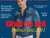 Men's Health Romania ~~ Supliment Denim ~~ Aprilie 2011
