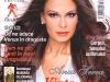 Ioana Horoscop ~~ Coperta: Anca Serea ~~ Ianuarie 2012