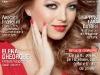 Unica ~~ Cover girl: Elena Gheorghe ~~ Februarie 2012