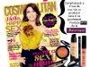 Promo Cosmopolitan de Martie 2012